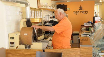 ניחוח קפה זכרון יעקב (7)
