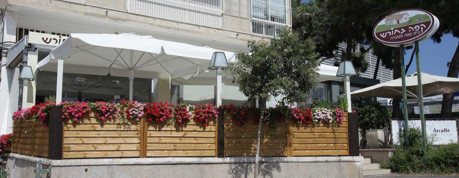 Cafe BaHoresh – Carmel