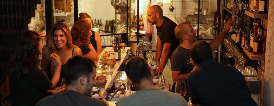 Nahum Wine House – Haifa