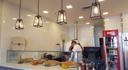 פיצה קטורזה נתניה (1)